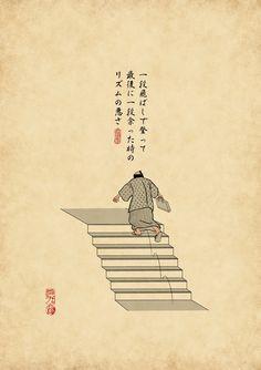 階段はなるべく偶数にしてもらいたいでござる