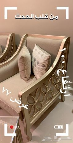 Wood Sofa, Sofa Design, Armchairs, Entryway Bench, Storage, Furniture, Vintage, Home Decor, Wooden Sofa