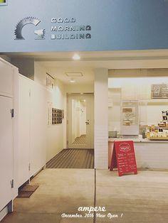 渋谷にできた(といっても私は表参道から歩いて..) サンドイッチとコーヒーのお店  ampere  HP  平日のみの営業なので行けると...