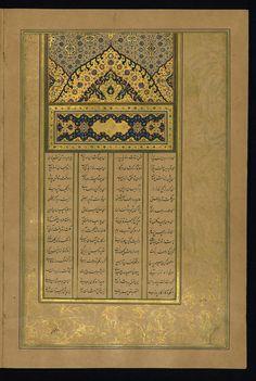 This incipit page with illuminated headpiece introduces the third poem of the Khamsah, Majnūn va Laylá. 16th