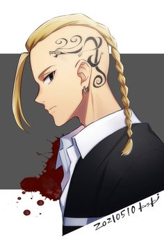 Otaku Anime, Anime Guys, Manga Anime, Anime Art, Sky Man, Anime Fight, Tokyo Ravens, Handsome Anime, Tokyo Ghoul