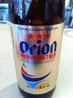 New Orion Beer from Okinawa is in the house!! https://plus.google.com/b/114177051761049665861/