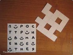 Поделки для мальчиков Урок-шутка 23 февраля День защиты детей День рождения Шпионские штучки Первая часть Бумага фото 3