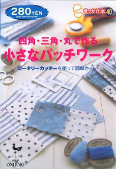 Fabric and Sewing Craft - Patchwork, Quilting and general sewing. Many small and easy to do projects. Sewing Hacks, Sewing Tutorials, Sewing Crafts, Sewing Tips, Diy Crafts, Japanese Sewing Patterns, Sewing Magazines, Magazine Crafts, Book Crafts