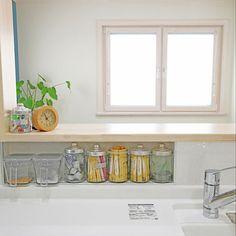 Bathroom Medicine Cabinet, Decor, Minimalist Home, House Design, Kitchen Dining Room, Interior, Kitchen, Condo Decorating, Home Decor