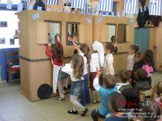 28η οκτωβρίου - Σταθμός τρένων -αναχώρηση Preschool, Play, Learning, Crafts, Manualidades, Studying, Nursery Rhymes, Teaching, Handmade Crafts