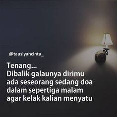 AAMIIN YA ROBBAL'ALAMIN 🙏 Muslim Quotes, Islamic Quotes, Art Quotes, Quote Art, Itu, Self Reminder, Islamic Pictures, Alhamdulillah, Memes