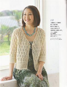 crochet jacket for ladies, crochet pattern photo: liveinternet. Cardigan Au Crochet, Crochet Bolero, Pull Crochet, Gilet Crochet, Lace Bolero, Crochet Coat, Crochet Jacket, Crochet Cardigan, Crochet Clothes