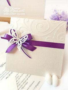 Finesse Wedding Invitation - purple