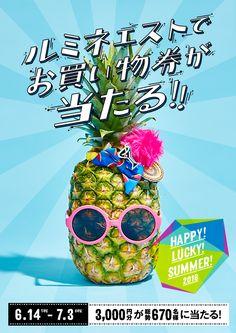 ルミネエスト | LUMINE Japan Advertising, Ad Layout, Flyer And Poster Design, Gaming Banner, Commercial Ads, Book Posters, Summer Design, New Year Card, Typography Logo