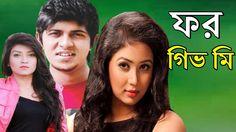 Comedy Bangla Natok 2015 - Forgive me- nice love Story new Bangla natok