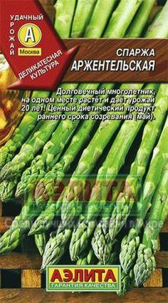 MĂNG TÂY XANH  Măng tây (danh pháp hai phần: Asparagus officinalis) là một loại thực vật dùng làm rau. Cây măng tây là một loại cây đa niên thuộc họ măng tây với bản địa ở Âu châu, Bắc Phi và Tây Á. Ngày nay đọt non cây măng tây được trồng nhiều nơi dùng trong ẩm thực như một loại rau.