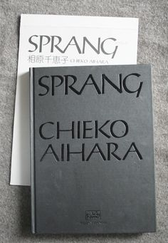 sprang manual text, published in 2003