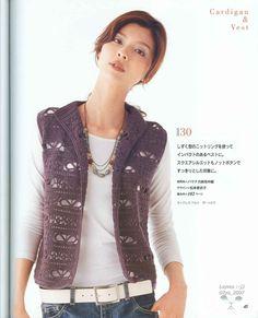 2007秋冬ミセスのセ-タ-ベスト【精选3】短袖开衫 - 青宁 - 执笔,画心
