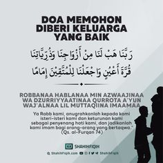Today Quotes, Reminder Quotes, Self Reminder, Beautiful Quotes About Allah, Beautiful Islamic Quotes, Doa Islam, Hijrah Islam, Islam Religion, Religion Quotes