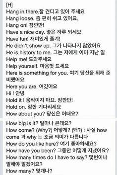Korean Words Learning, Korean Language Learning, Learning Spanish, Korean Phrases, Japanese Phrases, English Study, Learn English, Learn French, Korean Lessons
