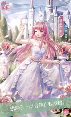 """✨✨Shining Nikki :: Official✨✨ 🎊 Celebrate the anniversary 🎊 Our memories are glittering """"Shining Nikki"""" is about 1 year old, and it has been nearly 365 days since we met Warm Warm at the Gate of. Pretty Anime Girl, Beautiful Anime Girl, Kawaii Anime Girl, Anime Art Girl, 5 Anime, Chica Anime Manga, Anime Angel, Anime Girl Dress, Manga Girl"""
