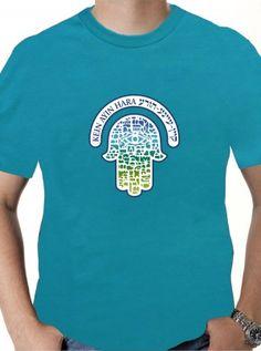 Hamsa T-Shirt - Kinainahara. Variety of Colors