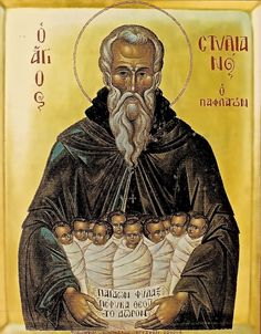 Full of Grace and Truth: St. Stylianos of Paphlagonia the Righteous One of my mom's favorite saints Byzantine Icons, Byzantine Art, Religious Icons, Religious Art, Church Icon, Orthodox Christianity, Catholic Saints, I Icon, Orthodox Icons