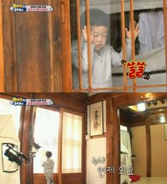 Kenterin - (Superman Returns) Seoeon and Seojun Fall Head Over Heels for Girl's Day's Yura