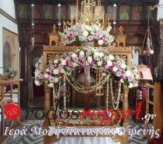 Greek Easter, Church Flowers, Holi, Fair Grounds, Ephemera, Ideas, Gardens, Holi Celebration, Thoughts