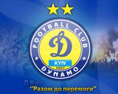 World Cup: Dynamo Kyiv Logo Wallpapers - Nov