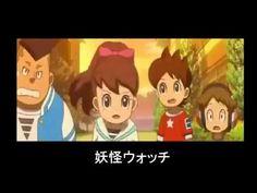 妖怪ウォッチ 第43話 アニメ Official