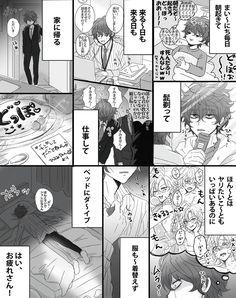ネコオジサン (@neco_ma_39) さんの漫画 | 19作目 | ツイコミ(仮) Manga, Funny, Anime, Fictional Characters, Summary, Manga Anime, Ha Ha, Anime Shows, Hilarious