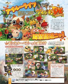 1/2 - Scans de Monster Hunter Diary : Poka Poka Palico Village DX, issus du Famitsu du 02/09.