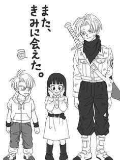 Mirai Trunks x Mai x Trunks kid Artista: Aomushi