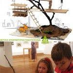 DIY Kid made fairy tree (or Lego minifigure! Fun art activity using cardboard and clay.