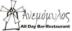Αποτέλεσμα εικόνας για σκυρος διασκεδαση Restaurant Bar, Hair Accessories, Drink, Day, Beauty, Food, Beverage, Essen, Hair Accessory