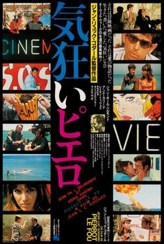 PIERROT LE FOU - Jean-Luc Godard, affiche japonaise (1965)