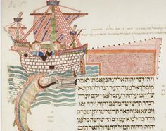 The Kennicott Bible Jewish High Holidays, Simchat Torah, Jonah And The Whale, Yom Kippur, Jewish Art, Classic Books, Art Boards, Foundation, Big Fish