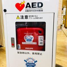 Donated AED to Shizuoka Baseball Union. #baseball #shizuoka #aed #forkids #heartsaver