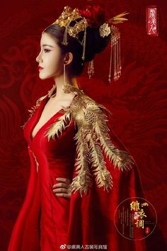 this is the most beautiful film star in Asia, very beautiful with various traditional ancient Chinese styles and photos Red Fashion, Ethnic Fashion, Asian Fashion, Fashion Outfits, Asian Style, Chinese Style, Geisha, Cheongsam Modern, Period Outfit