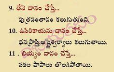 Hindu Quotes, Telugu Inspirational Quotes, Spiritual Quotes, Positive Quotes, Vedic Mantras, Hindu Mantras, Life Lesson Quotes, Life Lessons, Kundalini Meditation