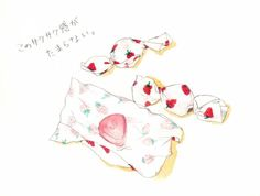 Food Wallpaper, Trendy Wallpaper, Art Kawaii, Watercolor Food, Candy Art, Food Painting, Anime Animals, Food Drawing, Japan Art