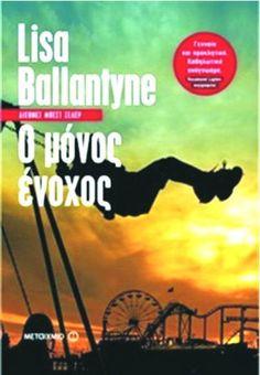 Ο ΜΟΝΟΣ ΕΝΟΧΟΣ - LISA BALLANTYNE - Αναζήτηση Google
