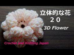 立体的な花の編み方 20 玉編みの花【かぎ針編み】編み図・字幕解説 How to Crochet 3D Flower  / Crochet and Knitting Japan - YouTube