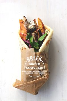 Packaging Design / Greek Chicken Souvlaki {street food monday}