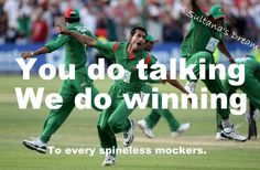 #Bangladeshcricketteam #enoughcriticism #time_to_fight_back