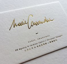 So simple and classy Gold Business Card, Cool Business Cards, Business Ideas, Buissness Cards, Name Cards, Classy Logos, Card Factory, Luxury Card, Artist Logo