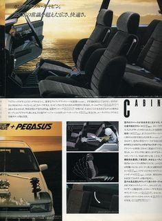 Corolla Twincam, Toyota Hiace, Mercedes Benz, Monster Trucks, Classic Cars, Japan, Pilots, Autos, Vintage Classic Cars