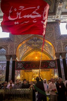 Atmosphere öf the shrine of Imam Hussain A.S on the martyrdom of Imam Muhammad Ibn Ali Al Baqir A.S