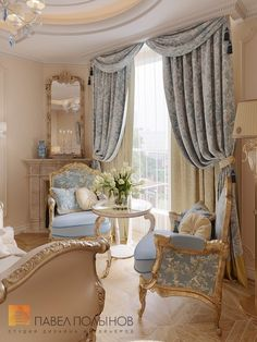 Best Bedroom Wall Decor Master Curtains Ideas - Decoration for All French Living Rooms, Home Living Room, Living Room Designs, Living Room Decor, Classic Interior, Home Interior Design, Casa Magnolia, Bedroom Wall, Bedroom Decor