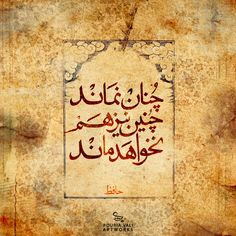 #حافظ