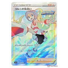 Pokemon 2021 S5R Rapid Strike Master Korrina's Willpower Secret Rare Holo Card #079/070
