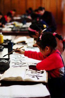 Calligraphy class, North Korea