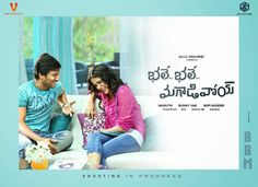 Nani-Bhale Bhale Magadivoi Movie Wallpapers